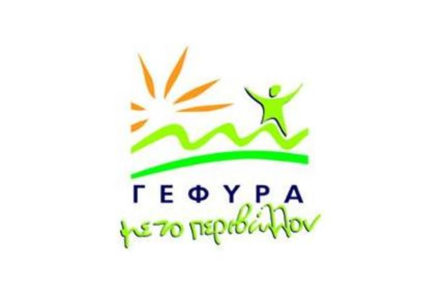 GEFYRA in cooperation with CSE moves towards an innovative initiative aiming at zero GHG emissions for its operations